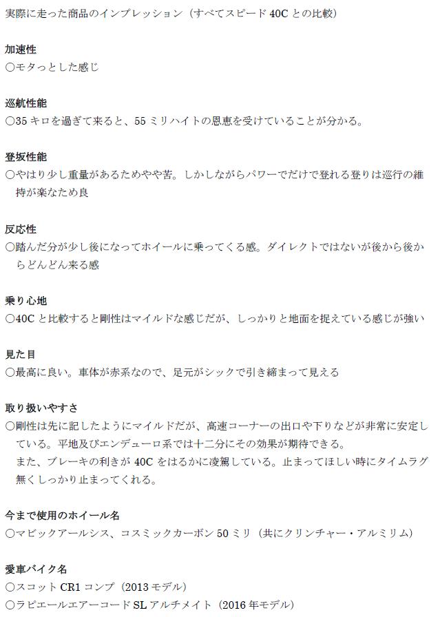 TAINENKUN-sama-PDF1