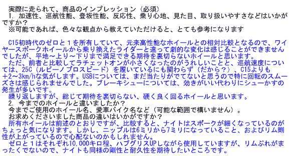 神奈川県YA様インプレ